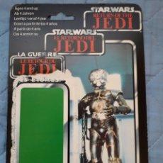 Figuras y Muñecos Star Wars: TRILOGO CARDBACK ZUCKUSS PBP. Lote 134099979