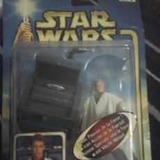 Figuras y Muñecos Star Wars: STAR WARS EL ATAQUE DE LOS CLONES, ANAKIN SKYWALKER, HASBRO, 2002. Lote 135000382