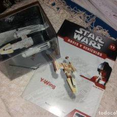 Figuras y Muñecos Star Wars: STAR WARS NAVE Y VEHICULOS Y-WING CON FASCÍCULO 17 PLANETA AGOSTINI FIGURA PLOMO. LEER . Lote 136222602