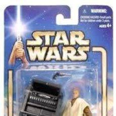 Figuras y Muñecos Star Wars: STAR WARS ANAKIN SKYWALKER . Lote 138149758