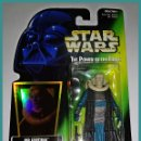 Figuras y Muñecos Star Wars: STAR WARS # BIB FORTUNA # THE POWER OF THE FORCE - NUEVO EN SU BLISTER ORIGINAL DE KENNER.. Lote 142085462