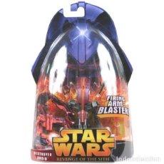 Figuras y Muñecos Star Wars: STAR WARS DESTROVER DROID FIRING ARM BLASTER. Lote 142529218