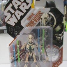 Figuras y Muñecos Star Wars: GENERAL GRIEVOUS - STAR WARS THE SAGA LEGENDS- INCLUYE MONEDA EPISODIO III - NUEVO. Lote 142661202