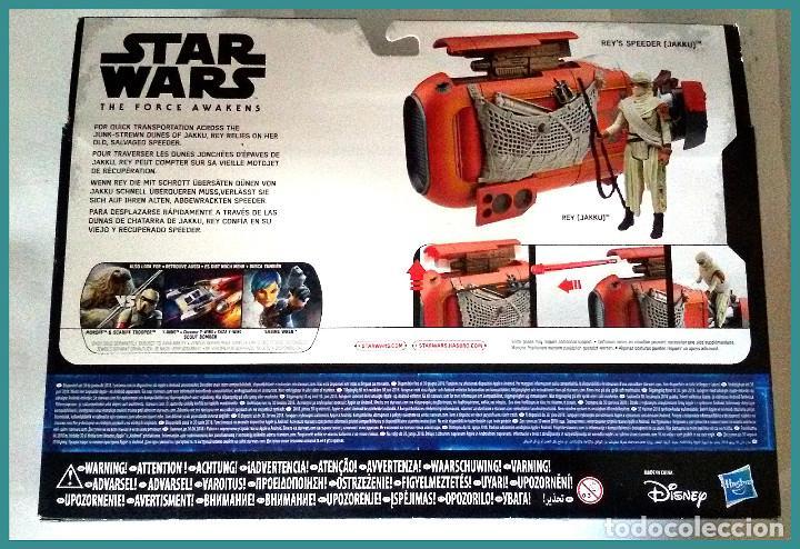 Figuras y Muñecos Star Wars: STAR WARS # REY´S SPEEDER ( JAKKU ) # THE FORCE AWAKENS - NUEVO EN SU CAJA ORIGINAL DE HAASBRO. - Foto 2 - 142802406