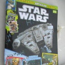 Figuras y Muñecos Star Wars: STAR WARS Nº 5 - DISNEY- PANINI - REVISTA . Lote 142823338