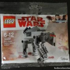 Figuras y Muñecos Star Wars: FIGURA STAR WARS: VEHICULO FIRST ORDER HEAVY ASSAUL WALKER ¿AT-AT?, LEGO - REF. 30497. Lote 144744274