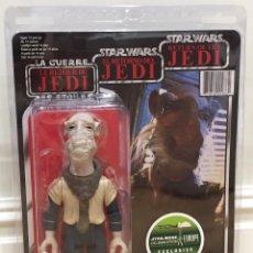 Figuras y Muñecos Star Wars: YAK FACE TRI LOGO STAR WARS GENTLE GIANT JUMBO FIGURA DE GENTLE GIANT. Lote 147361786