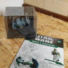 Figuras y Muñecos Star Wars: STAR WARS, NAVES Y VEHÍCULOS, BOMBARDERO TIE. Lote 147826057