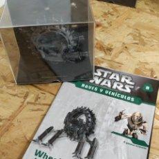 Figurines et Jouets Star Wars: STAR WARS, NAVES Y VEHÍCULOS, WHEEL BIKE DE GRIEVOUS. Lote 147963896