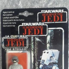Figuras y Muñecos Star Wars - AT-ST Driver Tri-logo PBP El Retorno del Jedi en blister español 1983. Star Wars Spain PBP moc. - 149325370
