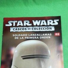 Figuras y Muñecos Star Wars: ALTAYA STAR WARS: CASCOS DE COLECCION Nº 46 - SOLDADO LANZALLAMAS PRIMERA ORDEN + FASCICULO. Lote 150603378