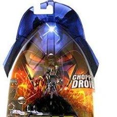 Figuras y Muñecos Star Wars: STAR WARS VADER S MEDICAL DROID. Lote 151096522