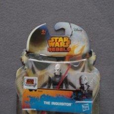 Figuras y Muñecos Star Wars: STAR WARS FIGURA THE INQUISITOR. Lote 151645094