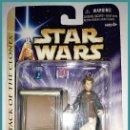 Figuras y Muñecos Star Wars: STAR WARS # ELAN SLEAZEBAGGANO # ATTACK OF THE CLONES - NUEVO EN SU BLISTER ORIGINAL DE HASBRO... Lote 153233278
