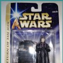 Figuras y Muñecos Star Wars: STAR WARS # IMPERIAL DIGNITARY # RETURN OF THE JEDI - NUEVO EN SU BLISTER ORIGINAL DE HASBRO... Lote 153234326