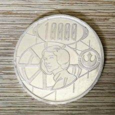 Figuras y Muñecos Star Wars: ANTIGUA MONEDA DE STAR WARS - 10.000 - ALDERAAN - LUCASFILM 1997 - . Lote 153522750