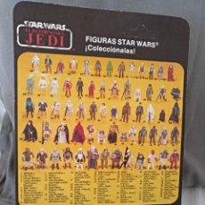 Figuras y Muñecos Star Wars: STAR WARS VINTAGE BIKER SCOUT PBP. Lote 158650770