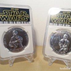 Figuras y Muñecos Star Wars: STAR WARS. MONEDAS 30 ANIVERSARIO. Lote 158920642