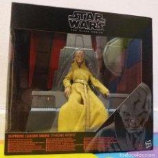 Figuras y Muñecos Star Wars: FIGURA SUPREME LEADER SNOKE (THRONE ROOM) BLACK SERIES HASBRO. Lote 159769762