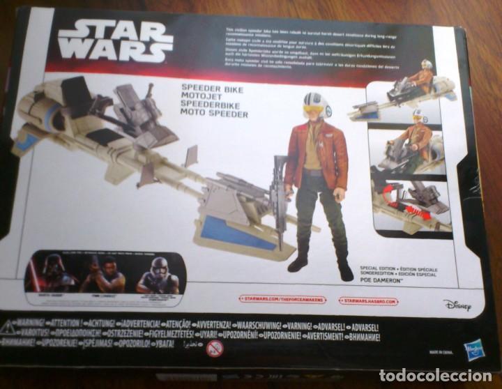Figuras y Muñecos Star Wars: SPEEDER BIKE POE DAMERON STAR WARS MOTO SPEEDER HASBRO - Foto 2 - 160727062