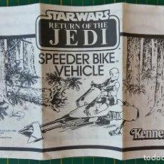 Figuras y Muñecos Star Wars: STAR WARS KENNER VINTAGE SPEEDER BIKE INSTRUCCIONES ORIGINALES 1983. Lote 166359558