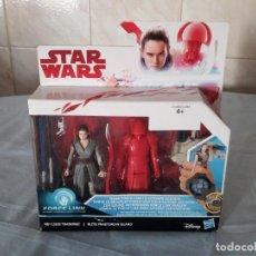 Figuras y Muñecos Star Wars: STAR WARS FORCE LINK PACK DE 2 FIGURAS 2016 REY (JEDI TRAINING) & ELITE PRAETORIAN GUARD,HASBRO. Lote 167145324
