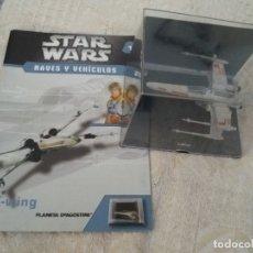 Figuras y Muñecos Star Wars: STAR WARS NAVES Y VEHICULOS X-WING Y FASCÍCULO 1 LUKE SKYWALKER PLANETA AGOSTINI FIGURA PLOMO. Lote 168344340