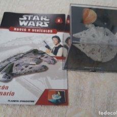 Figuras y Muñecos Star Wars: STAR WARS NAVES Y VEHICULOS HALCÓN MILENARIO FASCÍCULO 2 HAN SOLO PLANETA AGOSTINI FIGURA PLOMO. Lote 168344512