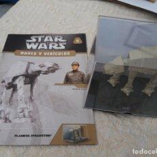 Figuras y Muñecos Star Wars: STAR WARS NAVES Y VEHICULOS AT-AT HORMIGAS ROBOTS Y FASCÍCULO 5 PLANETA AGOSTINI FIGURA PLOMO. Lote 168345004