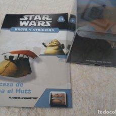 Figuras y Muñecos Star Wars: STAR WARS NAVES Y VEHICULOS BARCAZA JABBA EL HUTT Y FASCÍCULO 11 PLANETA AGOSTINI FIGURA PLOMO. Lote 168345396
