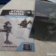 Figuras y Muñecos Star Wars: STAR WARS NAVES Y VEHICULOS AT-RT HORMIGA ROBOT Y FASCÍCULO 15 PLANETA AGOSTINI FIGURA PLOMO. Lote 168345768