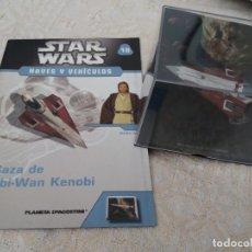 Figuras y Muñecos Star Wars: STAR WARS NAVES Y VEHICULOS CAZA OBI WAN KENOBI Y FASCÍCULO 18 PLANETA AGOSTINI FIGURA PLOMO. Lote 168345888