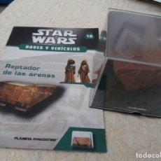 Figuras y Muñecos Star Wars: STAR WARS NAVES Y VEHICULOS REPTADOR DE LAS ARENAS Y FASCÍCULO 19 PLANETA AGOSTINI FIGURA PLOMO. Lote 168345956