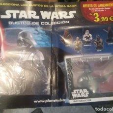 Figuras y Muñecos Star Wars: PLANETA DEAGOSTINI BLISTER STAR WARS BUSTOS COLECCION DARTH VADER CARTON ORIGINAL KIOSKO. Lote 168381444
