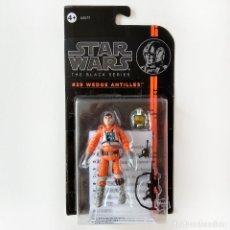 Figuras y Muñecos Star Wars: STAR WARS BLACK SERIES #29, 9.5 CM - WEDGE ANTILLES, NUEVO A ESTRENAR. Lote 169600280