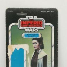 Figuras y Muñecos Star Wars: STAR WARS LEIA BESPIN IMPERIO CONTRAATACA PBP POCH CARTON. Lote 170011985