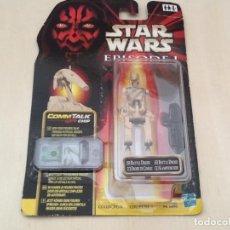 Figuras y Muñecos Star Wars: STAR WARS HASBRO DROIDE DE COMBATE. Lote 171045109