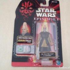 Figuras y Muñecos Star Wars: STAR WARS HASBRO JEDI KI ADI MUNDI. Lote 171218775