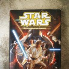 Figuras y Muñecos Star Wars: STAR WARS LAS PORTADAS DE MARVEL. Lote 171794974