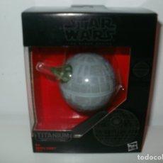 Figuras y Muñecos Star Wars: STAR WARS THE BLACK SERIES TITANIUM SERIES DEATH STAR HASBRO. Lote 172691474