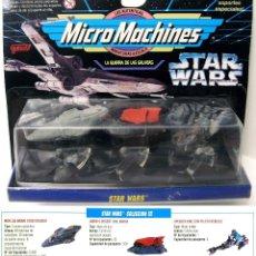 Figuras y Muñecos Star Wars: MICROMACHINES STAR WARS VII. NUEVO. Lote 173231073