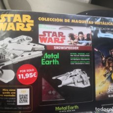 Figuras y Muñecos Star Wars: MAQUETA SNOWSPEEDER STAR WARS - METAL EARTH - JUGUETRÓNICA - NAVE DE COMBATE - MAQUETA METÁLICA 3D. Lote 173451740
