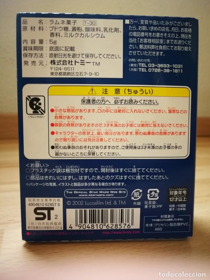 Figuras y Muñecos Star Wars: Star Wars. Diorama Han Solo y Chewbacca de Tomy (Sólo se vende en Japón) - Foto 6 - 175581704