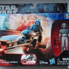 Figuras y Muñecos Star Wars: STAR WARS IMPERIAL SPEEDER BLISTER NUEVO. Lote 176704710