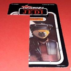 Figuras y Muñecos Star Wars: CARD LEIA ORGANA BOUSH STAR WARS EL RETORNO DEL JEDI, PBP POCH SPAIN, ORIGINAL FROM THE 80´S.. Lote 178381018