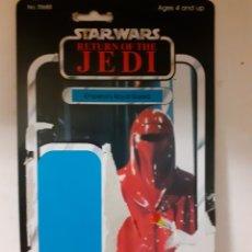 Figuras y Muñecos Star Wars: STAR WARS CARTON KENNER GUARDIA EMPERADOR. Lote 178610393