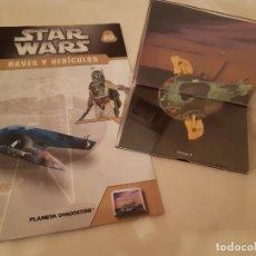 Figuras y Muñecos Star Wars: STAR WARS NAVE Y VEHICULOS SLAVE I BOBA FET CON FASCÍCULO 20 PLANETA AGOSTINI FIGURA PLOMO.. Lote 136222290