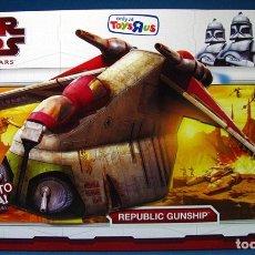 Figuras y Muñecos Star Wars: STAR WARS - HASBRO - REPUBLIC GUNSHIP BOMBER - TOYS R US EXCLUSIVE 2008. Lote 180104630