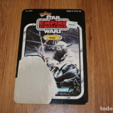 Figuras y Muñecos Star Wars: CARTÓN CARDBACK ORIGINAL FIGURA YODA 1980 LFL STAR WARS KENNER HONG KONG CPG. Lote 180427573