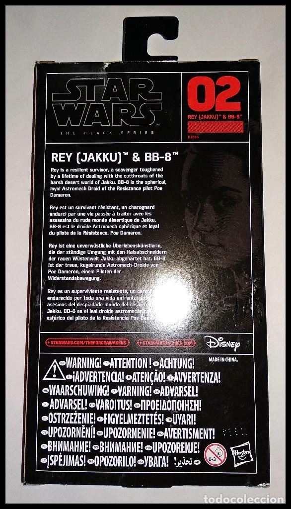 Figuras y Muñecos Star Wars: STAR WARS # 02- REY (JAKKU) & BB-8 # THE BLACK SERIES -15 CM- NUEVO EN SU CAJA ORIGINAL DE HASBRO.. - Foto 2 - 181882862